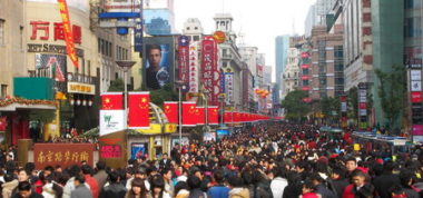 Old Pipes, New Palace: An Introduction to Marketing in China