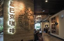 The Golden Rules of Brand Building in China