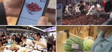 """China's Revolutionary Hema Supermarkets: """"New Retail's"""" Real Deal"""